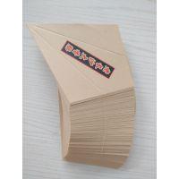 无印刷老长沙香肠三角纸袋三角烤肠袋香肠纸袋锥形防油纸袋