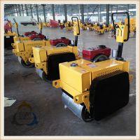 小型双轮压路机 手扶振动压路机享优惠 厂家直销
