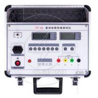 中西 直流电阻快速测试仪库号:M377936 型号:WH27/ETZZ-2A