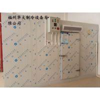 厦门冷库、医药库专业设计、安装、维修保养一体化服务
