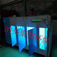 光氧净化器工业废气除臭净化设备活性炭过滤箱环保设备
