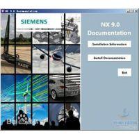 UG-NX设计包 三维图形模具设计软件