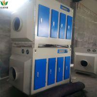 光氧除臭净化器 光解废气处理设备 喷涂印刷除VOC气体 环保设备 元润