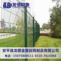 双边丝护栏网现货 框架围栏网 绿色围栏网厂家