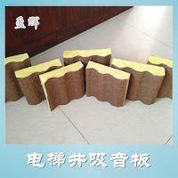 盈辉保温厂价销售电梯井玻璃棉凹凸吸音板