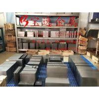 供应ASP23 PM ASP60 PM粉末冶金高速工具钢板 热处理加工现货规格齐全