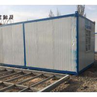 供青海集装箱和西宁集装箱房价格