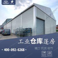 扬州50米大跨度的铝合金仓库帐篷 包运输包搭建还可免费的学习搭建知识