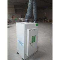 新型焊烟净化器@河北众明废气处理设备厂家@新型焊烟净化器厂家批发