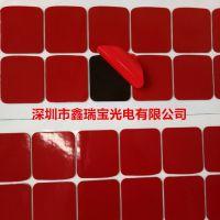 红膜PE泡棉双面胶 模切加工分切成型装饰条粘贴 3M泡棉双面胶贴
