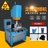 供应XH-XA0029A1自动旋熔机 登山杯 喷水接通 水杯 油漆桶 滤芯保温杯旋熔焊接机