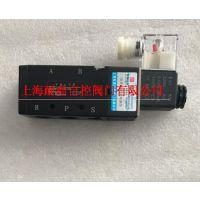 4V310-08B 4V210-08B 板式电磁阀