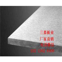 河南2.5公分水泥纤维板厂家钢结构夹层板让人生更精彩!