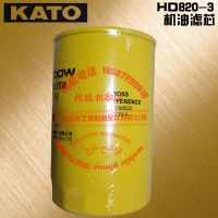 加藤HD820挖掘机发动机ME088532机油格滤芯18027299616 加藤820机油格