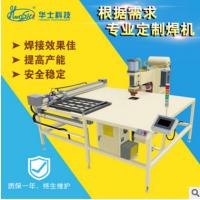 厂家直销铁线丝网XY自动移动式单头长臂式排焊机