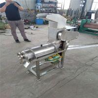 性能稳定 LQ_0.5吨大型水果榨汁机 菠萝压榨机 果汁提取设备