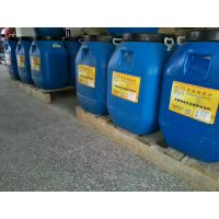 厂家供应沈阳高聚物改性沥青防水涂料