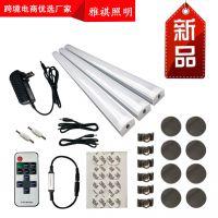 雅祺 亚马逊爆款4W LED橱柜灯套装 磁铁吸附无线射频调光超薄厨卫灯条