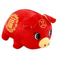 佛山泰红运厂家供应娃娃机公仔猪年吉祥物毛绒玩具支持来图来样加工定制款式多样