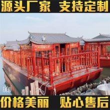 甘肃青海九甸峡水库餐饮画舫船 水上观光船 电动公园游船