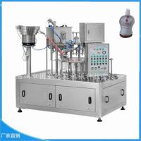 厂家定制直销ZLD-2型号自立袋液体全自动灌装旋盖机