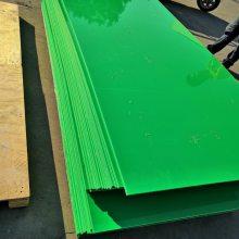 江苏红色超高分子聚乙烯板HDPE板UPE加工件高分子耐磨板料仓滑板