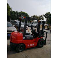 上海供应 二手叉车 二手电动叉车 集装箱叉车 品种齐全