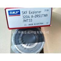 SKF轴承3204A-2RS1TN9/MT33
