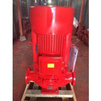 广西众度泵业立式电动消防泵 XBD8.5/22.8-80L-315IC 37KW 铸铁