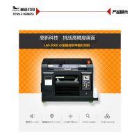朗迈A3小型高精度卡式U盘弱溶剂平板打印机