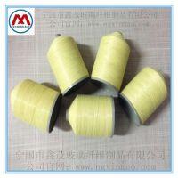 厂家直销芳纶纤维包覆钢丝缝纫线 耐高温钢丝线