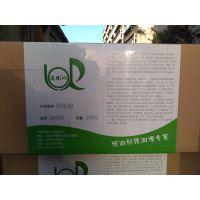 供应鑫优润UR501不锈钢切削粉