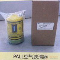吸湿滤清器PFD-8AR颇尔空气滤清器