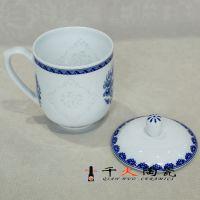 广告礼品茶杯订购 高档礼品茶杯定制厂家