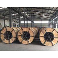 陕西大征线缆厂家直销JKLYJ-10KV-240高压优质电线电缆价格优惠欢迎采购