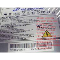 SPI-250G-B SPI-300G ST-302HLP GP-4150PB全汉AT工控机电源