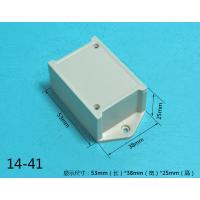 带耳塑胶外壳通用PCB板壳体转换器塑料盒子电源模块仪表仪器机箱