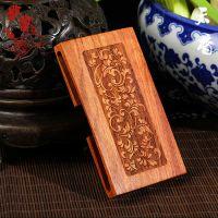 天香花梨木雕刻红木名片夹办公商务礼品 木质雕刻工艺品