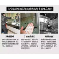 深圳银行专用防爆膜12mil|大智银行防爆膜批发厂家