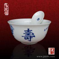 老人过寿寿盘定制 加金色寿字 陶瓷寿诞纪念品
