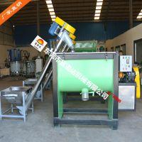 100公斤面粉搅拌机 小型淀粉搅拌机 卧式螺带混合搅拌机设备厂家