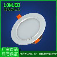 lonled led筒灯传统 半白 防雾筒灯7W超亮商业照明 隔离全电压 质保3