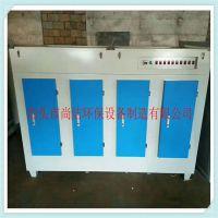喷漆房废气处理设备 uv光解废气处理设备 voc废气处理净化器