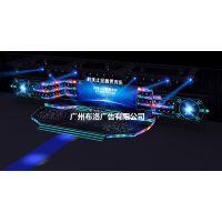 供应广州天河区舞台布置搭建公司异形创意舞台设计服务