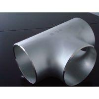 厂家生产 大口径对焊三通 碳钢对焊三通 标准GB/T13401