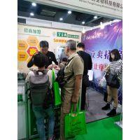 河南永创生物科技--艾立爽全国隆重招商中