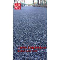 上海拜石bes【露骨料透水混凝土材料】天然露骨料清洗剂