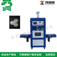广州凯隆高周波气垫粉扑/硅胶粉扑高周波熔断机