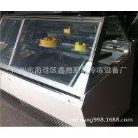 冰友牌厂家直销圆弧雪糕展示柜低温冰淇淋柜冰柜