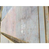 江阴零割下料Q345B钢板 数控异形件切割Q345B钢板